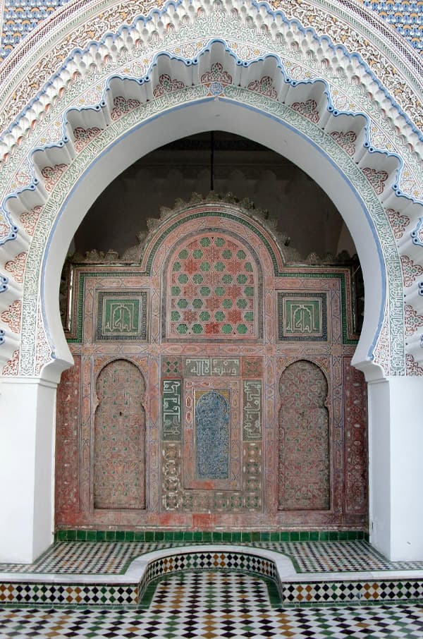 Al Karaouine Mosque and University - Fez
